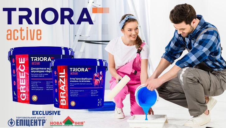 TRIORA-Active