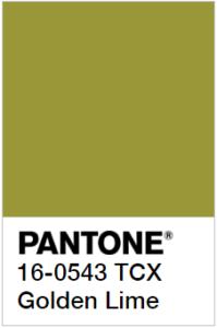 Pantone Золотой лайм